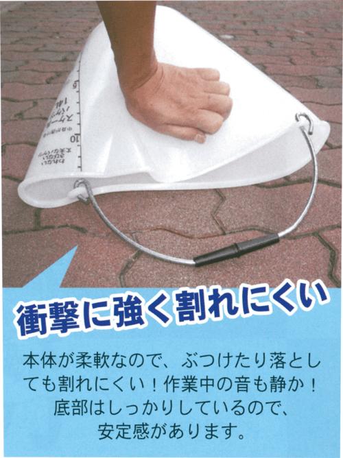 s_sukerubaketu-6 (3)