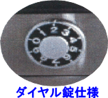 サントミポスト CSP-8000L