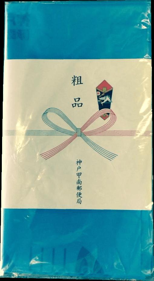 粗品ゴミ袋 景品ゴミ袋 神戸市