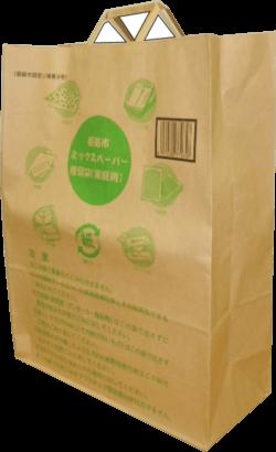 姫路市ミックスペーパー推奨袋