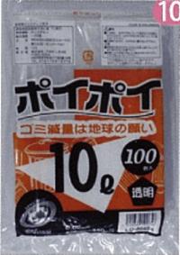 ホテル客室用10Lポリ袋