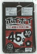 P6401