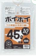 P6404