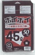 P45351