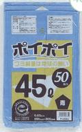 P45352