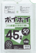 P45353