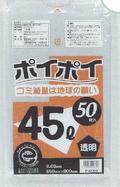 P45354