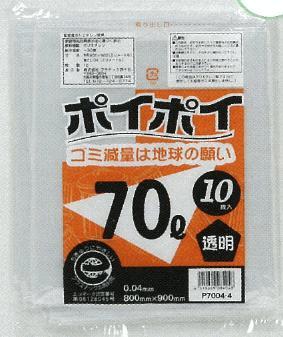 P7004-4