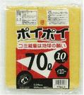 P7004-6