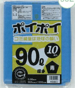 P9005-2