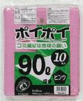 P9005-5