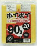 P9005-6