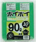 P9005-7