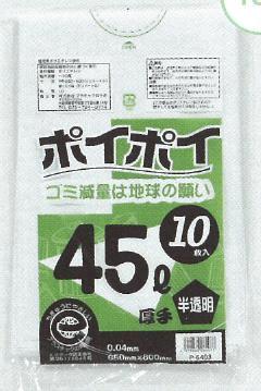 P6403