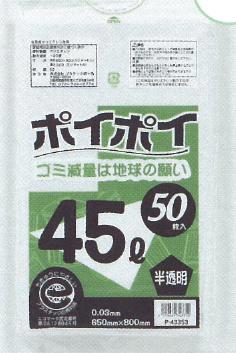P43353