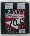P7004-1