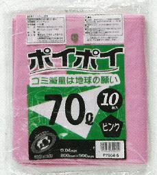 P7004-5