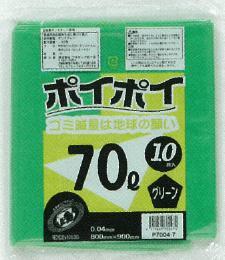 P7004-7