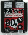 P9005-1