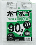 P9005-3