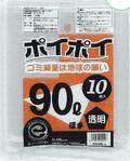P9005-4