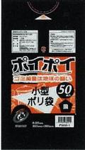P3850-1