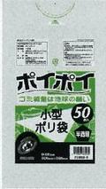 P3850-3