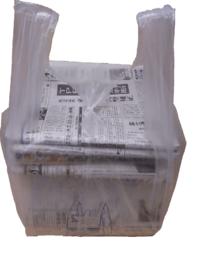 新聞収納袋